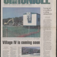 Marlin Chronicle, August 1, 2007, Orientation Issue